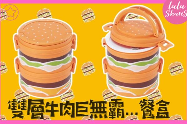 韓國麥當勞限量版
