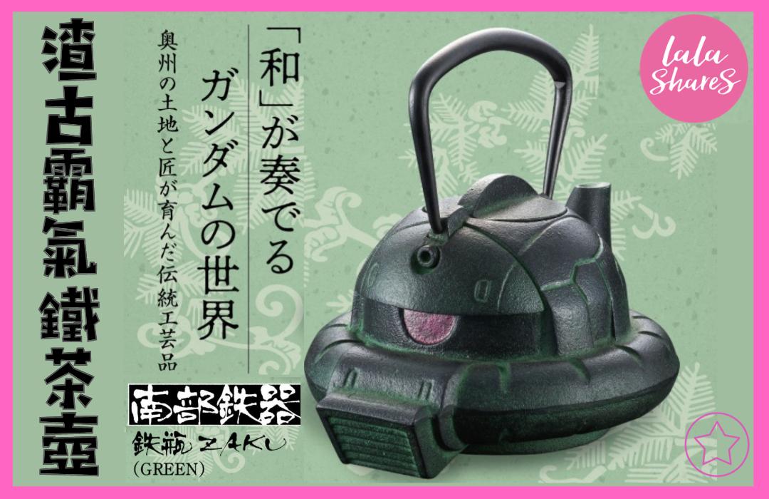日本傳統工藝 X 機動戦士ガンダム